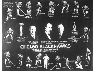 Silverware -- 1933-34 Stanley Cup Winner -- Chicago Blackhawks ... 9ef6fa13e