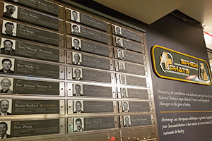 The Honda NHL Zone also includes a tribute to members of the Professional Hockey Athletic Trainers Society (PHATS) and the Society of Professional Hockey Equipment Managers (SPHEM) who have been honoured by their peers for their  outstanding contribution and service.