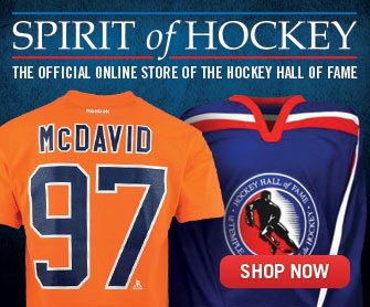 Get Your HHOF Gear Today!