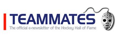 HHOF Teammates Insider information