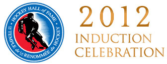 2012 Induction Celebration