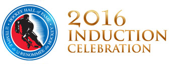 2016 Induction Celebration