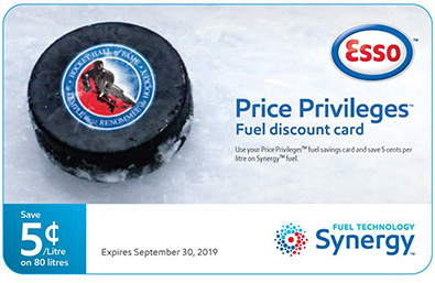 Esso Price Privileges Fuels Savings Card