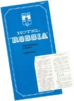 A pamphlet issued to each guest at Hotel Rossia